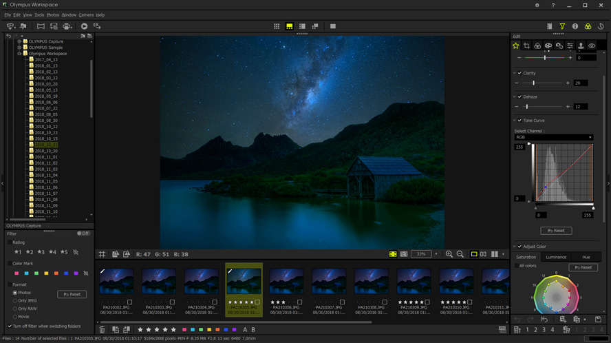 Overview | Olympus Workspace image editing software | Olympus